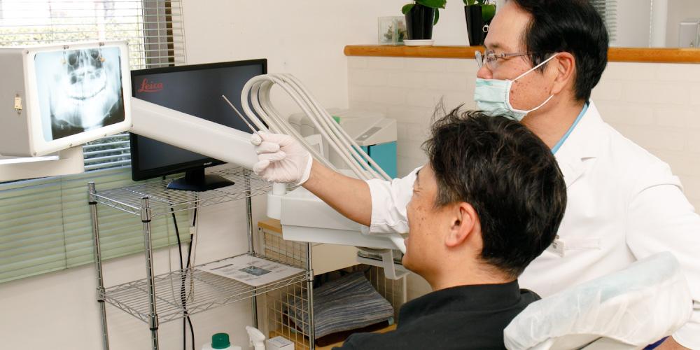 澤歯科医院